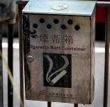 Cigarette Butt Container