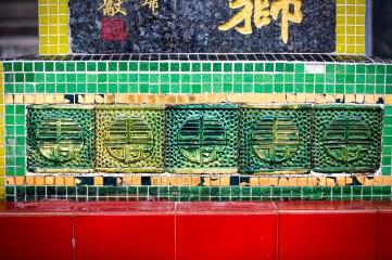 Symbolic Tile