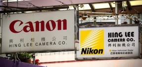 Canon vs. Nikon