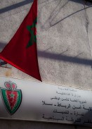 The Kingdom of Morocco flag.