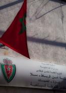 The Kingdom of Morocco flag.